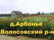 Д.Арбонье, Волосовский р-н 20 соток ИЖС - Фото 3