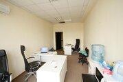 Продается офис на набережной - Фото 2