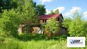 Продажа земли 2.18 Га в Волоколамском районе, деревня Бутаково. - Фото 2
