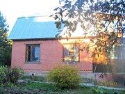 Продается дом д.Аксиньино (26 МКАД) - Фото 1