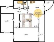 """Продаю в Доме """"Паруса"""" ( ЖК """"Южная акватория"""") 3 комнатную квартиру. С - Фото 2"""