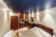 Продажа трехкомнатной квартиры в Коньково - Фото 5