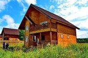 Продается дом 135 кв.м, 12,5 соток, 80 км по Ярославскому ш. - Фото 1