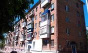 1-но комнатная квартира в центре Смоленска - Фото 1