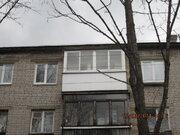 2 450 000 Руб., Продается квартира в Твери, Купить квартиру Химинститута, Тверская область по недорогой цене, ID объекта - 320696091 - Фото 15