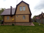 Дом / коттедж / дача - Медвежьи Озера