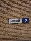 Квартира, г. Ивантеевка, ул. Смурякова, 2 - Фото 2