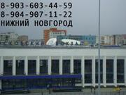 Квартира на час, часы , короткий срок у ж/д Вокзала - Фото 1