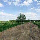 Акиньшино 16 га ИЖС - Фото 1