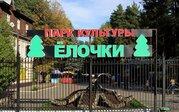 Предлагается однокомнатная квартира в Домодедово - Фото 3