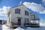 Продается дом рядом с г. Дмитров в д. Кузнецово(3км). - Фото 2