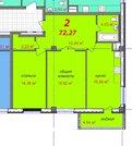 3 976 000 Руб., 2-х на Мельникова, Купить квартиру в Нижнем Новгороде по недорогой цене, ID объекта - 319519888 - Фото 2