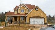 Вашему вниманию предлагается отличный жилой дом 276 м.кв. в к/п Европе - Фото 2