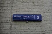 2-х комнатная квартира Шмитовский проезд 5 - Фото 5