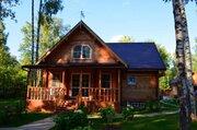 Обжитой дом на удивительном участке с лесными деревьями и ландшафтным - Фото 4