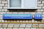 Квартира 125 кв. м. индивидуальной план-ки 10 мин/п. от м. Таганская - Фото 3