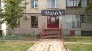 Нежилое помещение, ул. Жукова - 1 - Фото 1