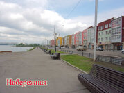 2 400 000 Руб., Продаётся 2-комнатная квартира на бульваре Постышева, Купить квартиру в Иркутске по недорогой цене, ID объекта - 321383835 - Фото 2