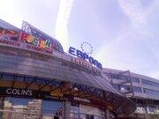 Шикарный офис, Продажа офисов в Минске, ID объекта - 600395093 - Фото 1