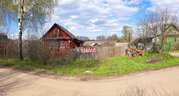 Дом с земельным участком в городе Волоколамске Московской области - Фото 1
