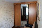 Удивительная 3-комнатная квартира