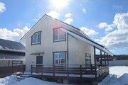 Продается дом рядом с г. Дмитров в д. Кузнецово(3км). - Фото 1