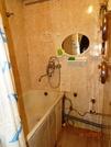 Продается 2-х комн.квартира в г.Одинцово - Фото 5
