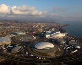 Дом в Олимпийском парке - Фото 3