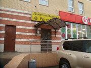 Сдать нежилое помещение 370 кв. г.Красногорск - Фото 2