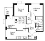 Продам 3-к квартиру 67.55м кв. м . М .Бунинсая аллея - Фото 3