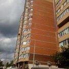 Квартира в Красногорске - Фото 1