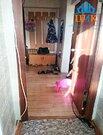 Продается 1-комнатная квартира в г. Москва, ул. Клязьминская, д. 34 - Фото 5