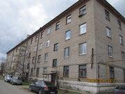 Квартира 3 ком с ремонтом в кирпичном доме в центре города - Фото 1