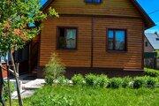 Купить дом Кратово | Купить дом Раменское| - Фото 1