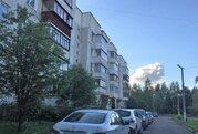 Сдается 3 к кв Московская область г. Солнечногоск пос. Сенеж - Фото 1
