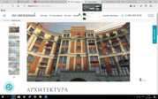 3-к. квартира, Рублево-Успенское шоссе, 15 мин. м. Славянский бульвар - Фото 3