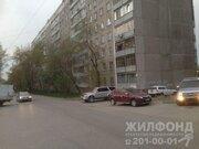 Продажа квартиры, Новосибирск, Адриена Лежена - Фото 2