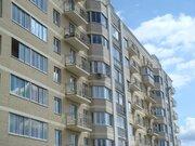 3-х комнатная квартира Звенигород 73,9 м2 за 3774000 рублей - Фото 1