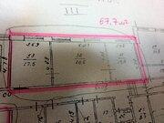 Офис 67.7 м2 - Фото 3