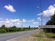 Участок в Тульской области - Фото 1