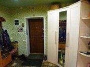 Продается 3-комнатная квартира в Дмитрове! - Фото 1