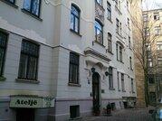 Продажа квартиры, elizabetes iela