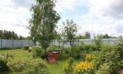 Продается дом 64м и 7 сот земли в с.Трубино Щелковский р-он - Фото 5