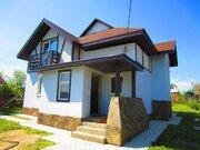 Симферопольское шоссе, 40 км от МКАД, Чеховский район, продается дом - Фото 4