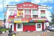 Торговое помещение в Ногинске, аренда Торговом Центре, Аренда Ногинск - Фото 1