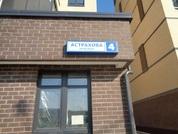 Сдается 1-я квартира в г.Мытищи на ул.проспект Астрахова д.4. - Фото 1