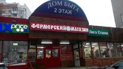 Сдается помещение 12м2 на Жулебинском бульваре д 26
