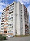 Продаётся 4комн 2уровн квартира в Дзерж.районе Волгограде - Фото 1