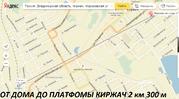 475 000 Руб., Продаётся 2 комнатная квартира., Купить квартиру в Киржаче по недорогой цене, ID объекта - 314618118 - Фото 17