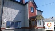 Предлагаю добротный двухэтажный дом в Белгороде - Фото 2